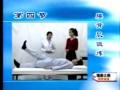 腰椎健身操 (227播放)