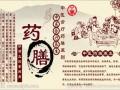 中华传世养生药膳补肾篇01 (1394播放)