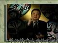 中华传世养生药膳 妇健篇 02 (7102播放)