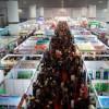 2014第12届南方农资博览会