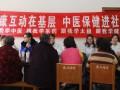 淄博市临淄区雪宫社区风采录2 (1)