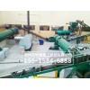 生物肥料生产工艺/小型有机肥设备/有机肥整形机