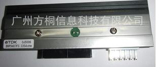 BHP9408FS热转印打码机打印头