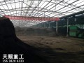 小型牛粪有机肥生产线/牛粪颗粒机/牛粪制作有机肥设备