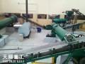 猪粪有机肥制作工艺/猪粪加工有机肥设备/猪粪生产有机肥设备