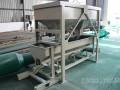 肥料配料机/有机肥配料机/肥料配料生产线